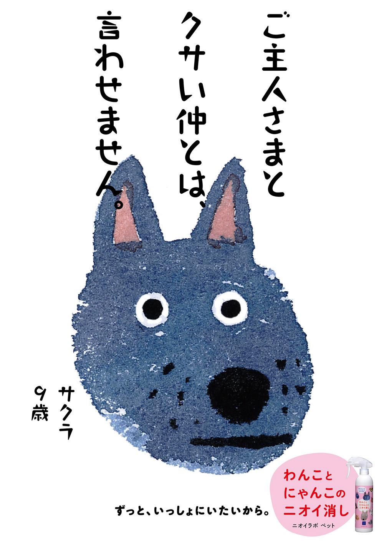 PET10