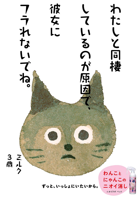 PET14
