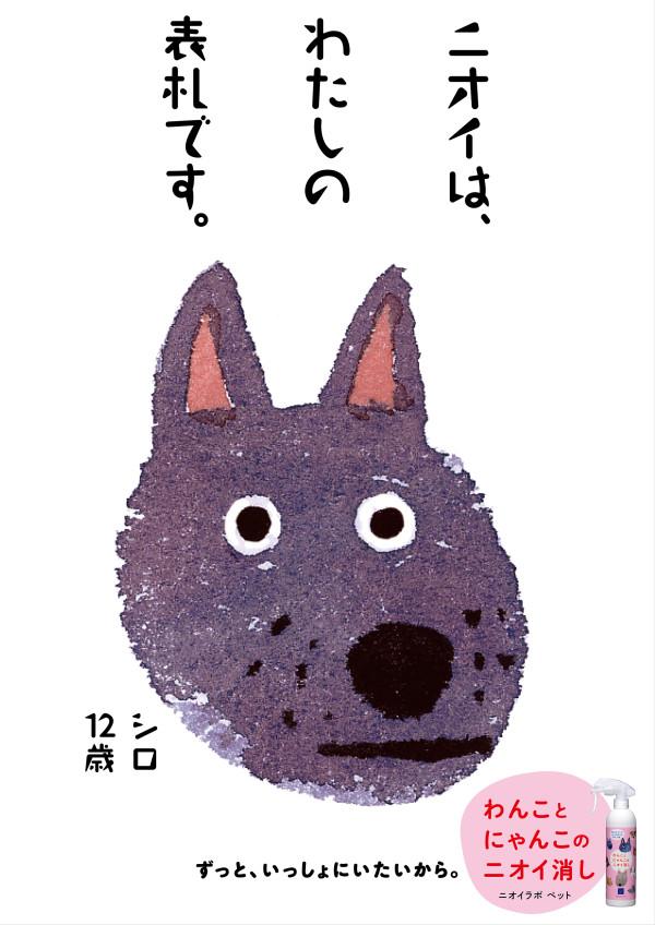 PET05