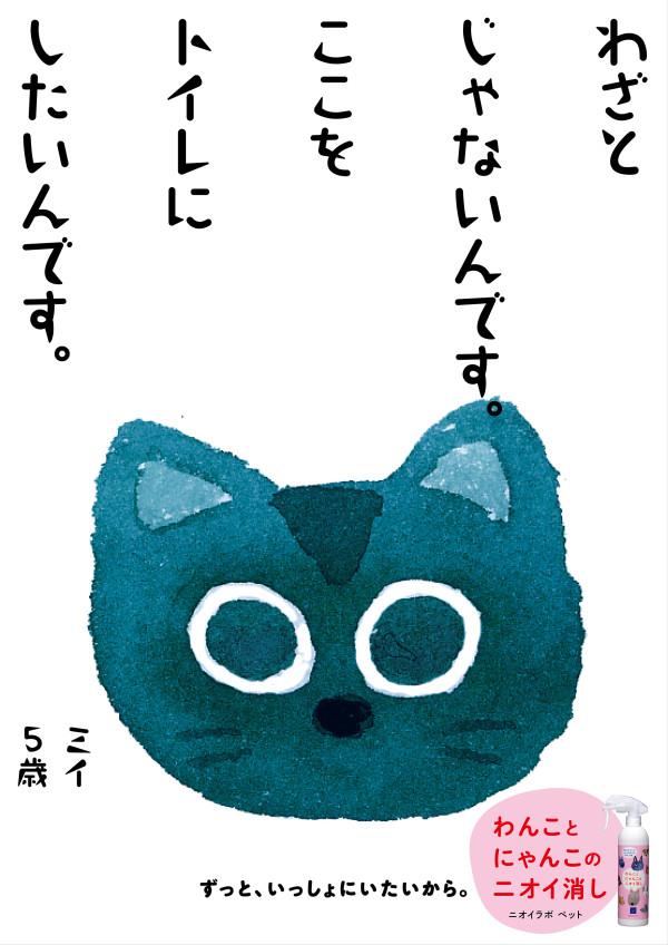 PET04