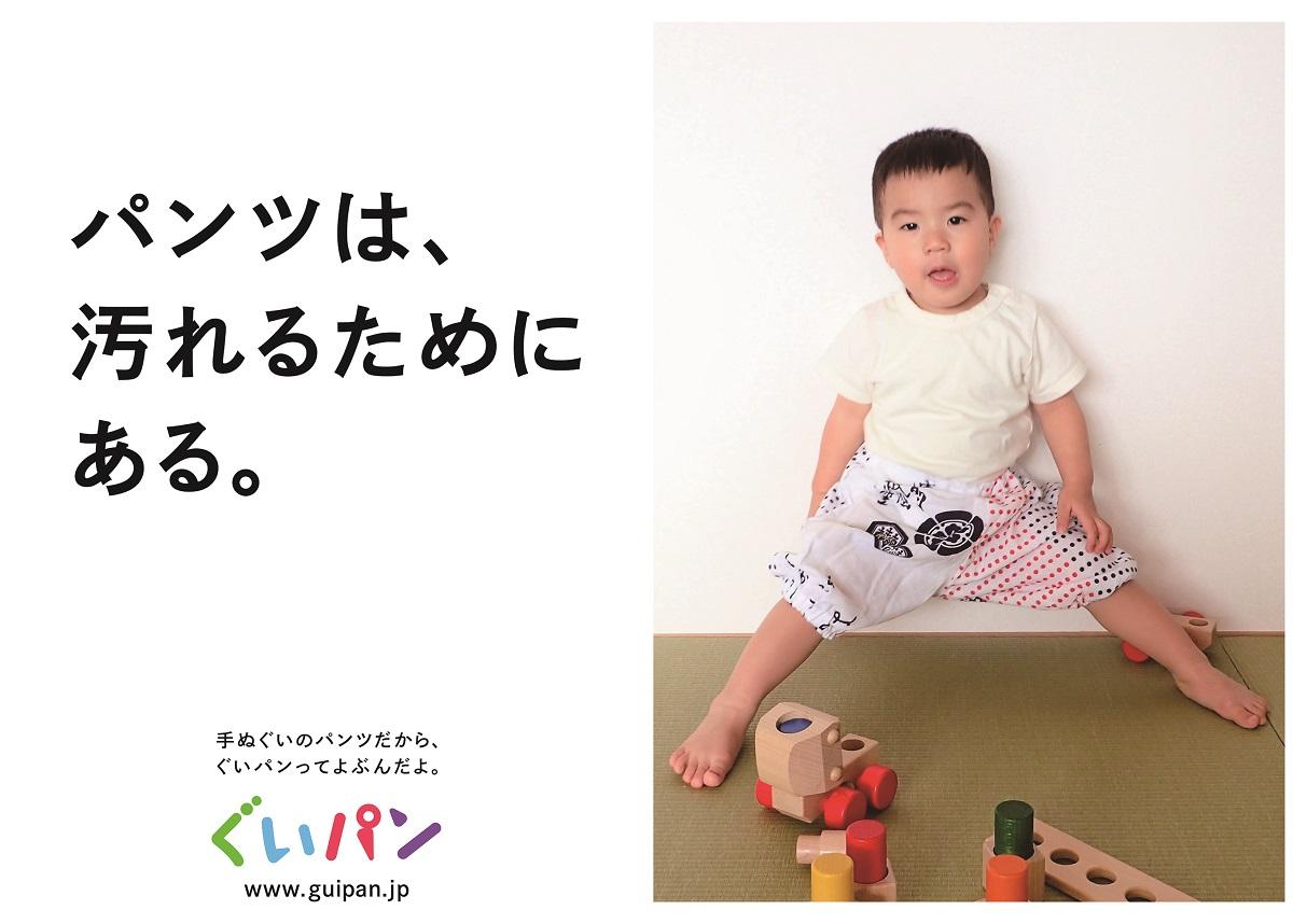 A2yoko_4ol