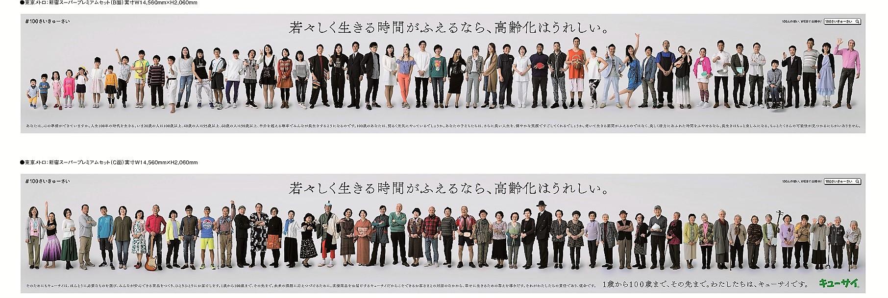 shinjyuku_super_premium_1