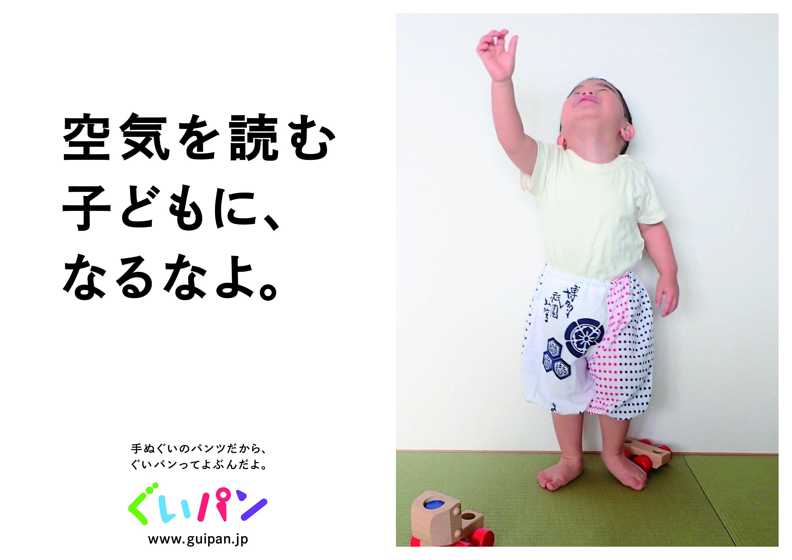 A2yoko_6ol