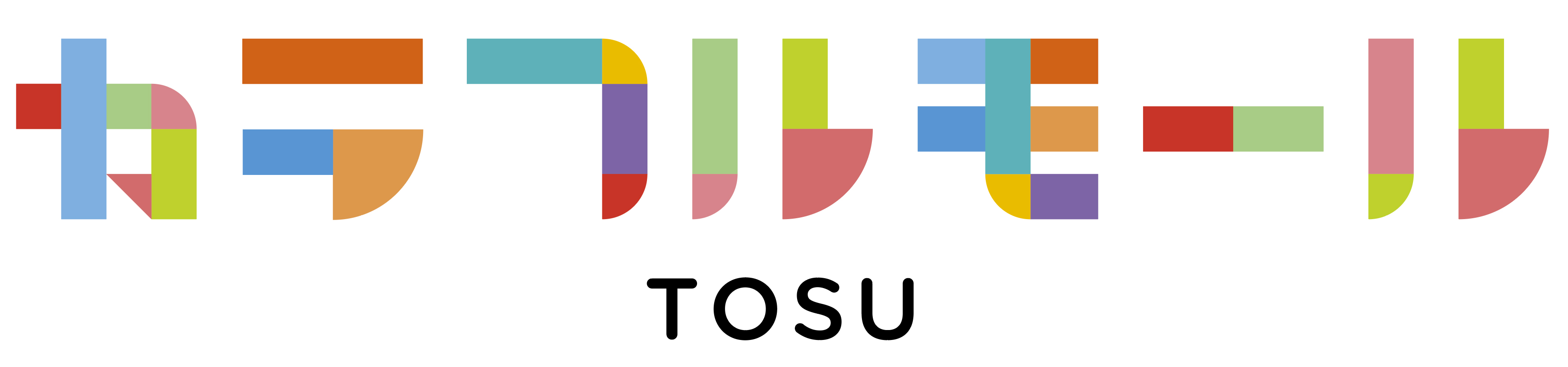 colorfullmall_logo