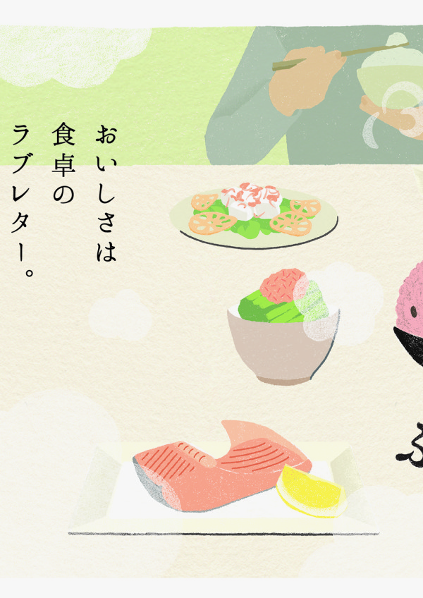 190121_FUKUNOYA_brandbook_fin_ol