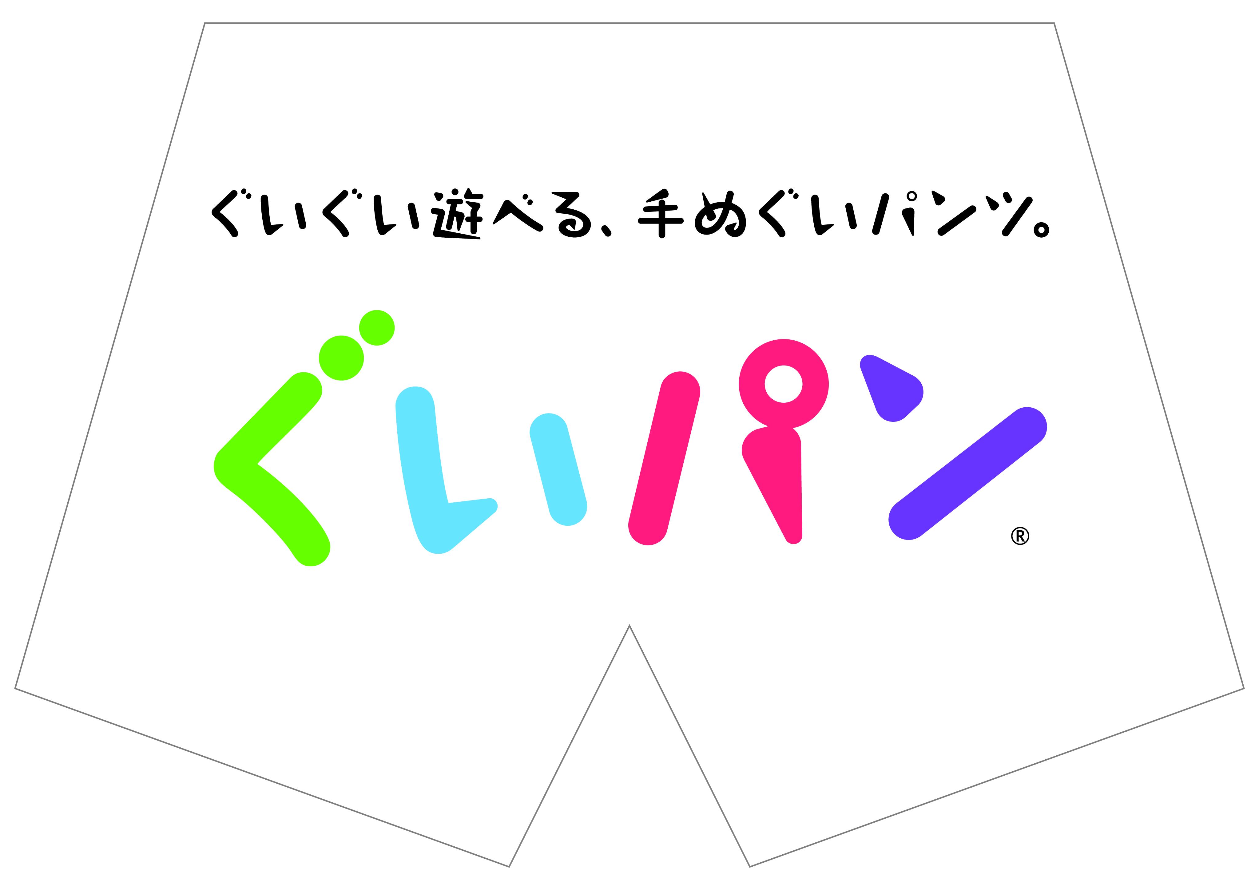 guipan_01