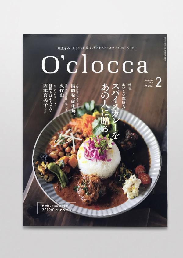 Oclocca_vol2_h1