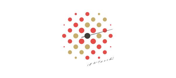 hakatatime_logo