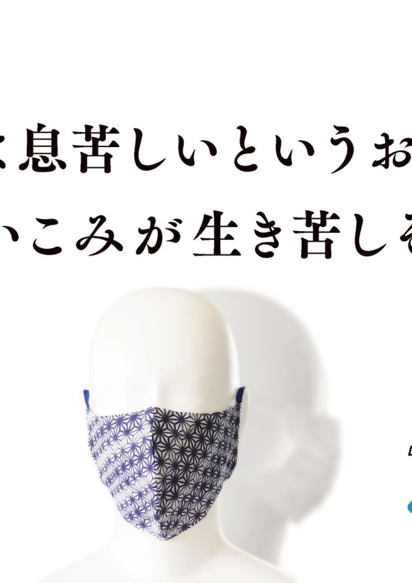 guisuku6